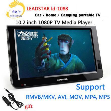 tv portable hdmi