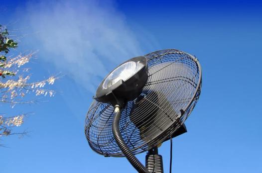 ventilateur efficace