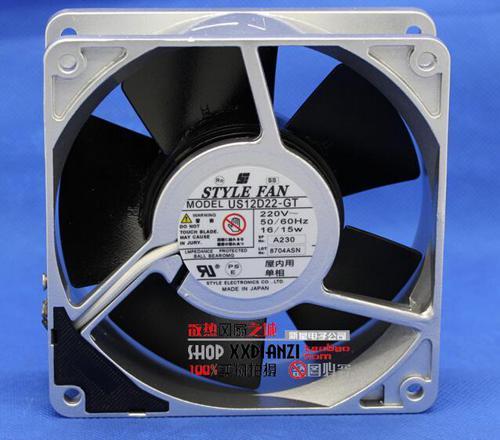 ventilateur haute temperature 220v