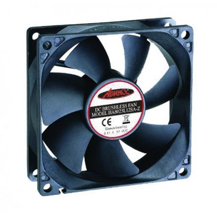 ventilateur pc 7 pales 12v
