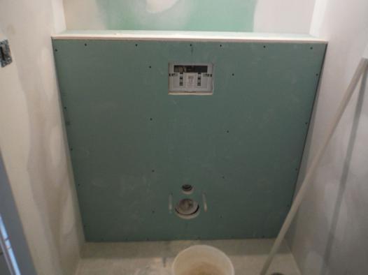 wc suspendu habillage
