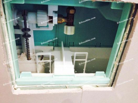 wc suspendu mecanisme chasse d'eau