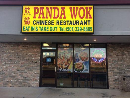 wok panda